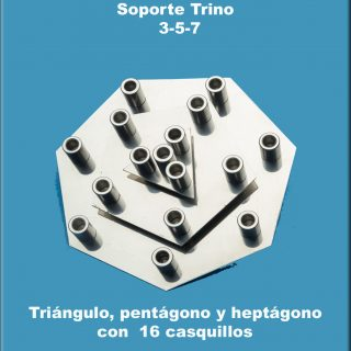 Trino 16C